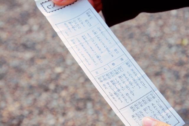 師岡熊野神社の初詣2020!参拝時間や混雑情報は?